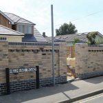 Garden Walls - Fareham Brickwork & Orangeries